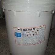 罩光剂包装-00091021684