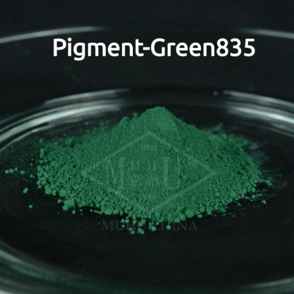 Pigment Green835