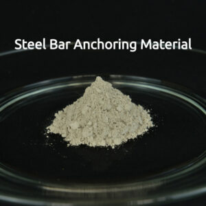 Steel Bar Anchoring Material_副本